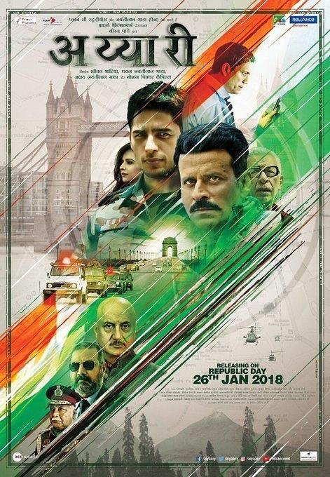Aiyaary-movie-poster-1