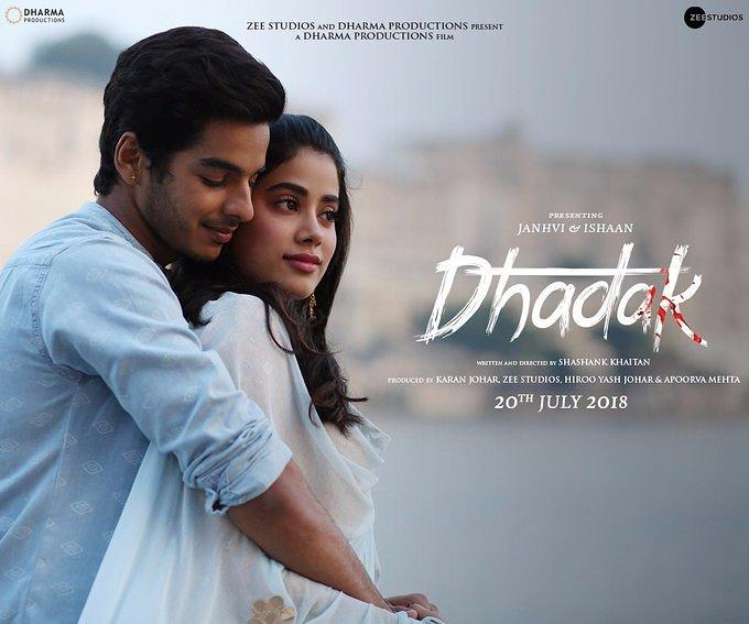 Dhadak-movie-Janhvi-and-Ishaan-poster-1
