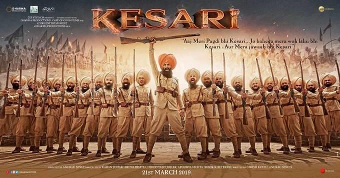 First-look-poster-of-Kesari-1