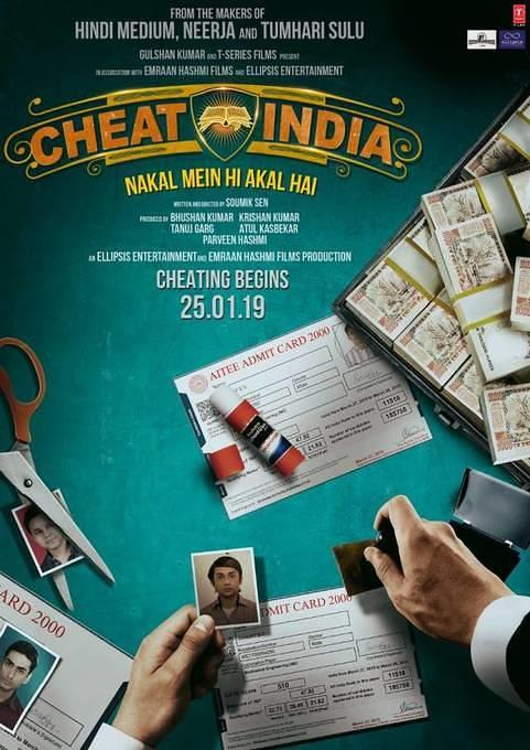 Teaser-poster-of-Cheat-India