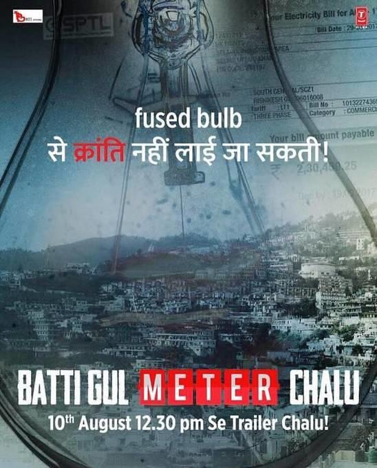 first-look-poster-of-Batti-Gul-Meter-Chalu