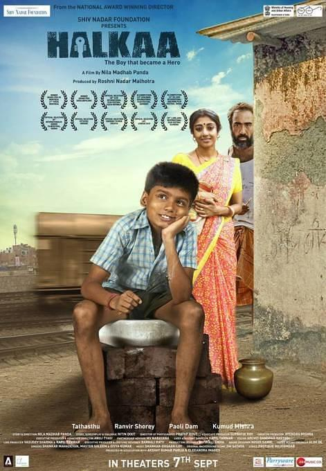 first-look-poster-of-Halkaa-starring-Ranvir-Shorey-Paoli-Dam