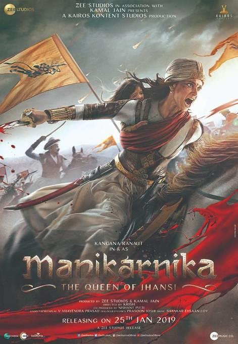 first-look-poster-of-Manikarnika-The-Queen-Of-Jhansi