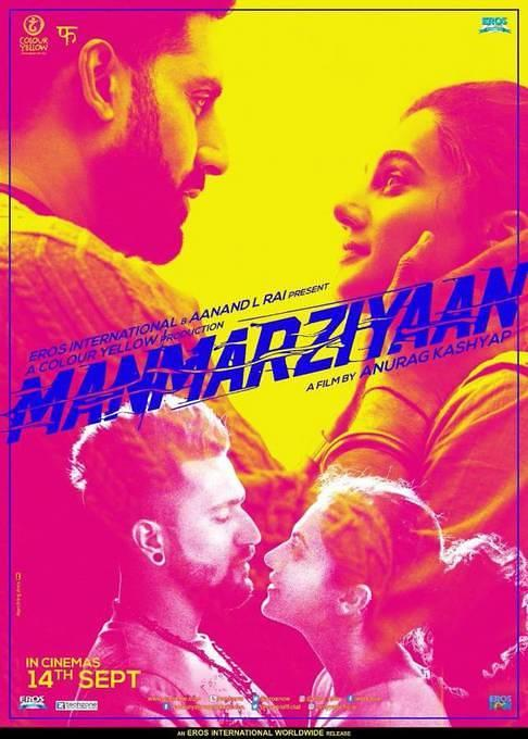 first-look-poster-of-Manmarziyaan