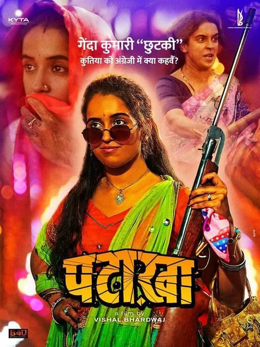 first-look-poster-of-Pataakha-1
