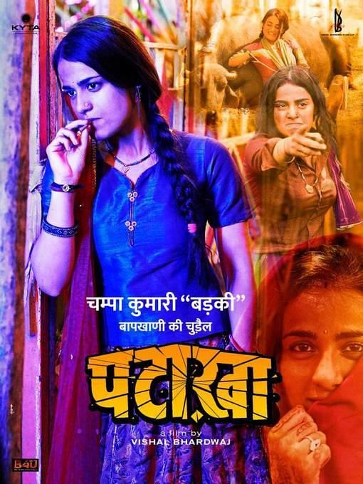 first-look-poster-of-Pataakha-2