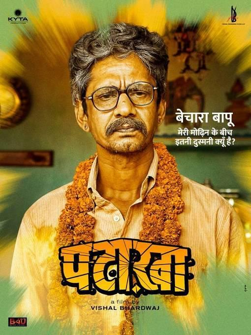 first-look-poster-of-Pataakha-4