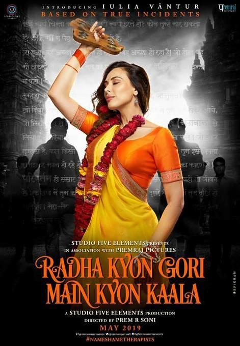 first-look-poster-of-Radha-Kyon-Gori-Main-Kyon-Kaala