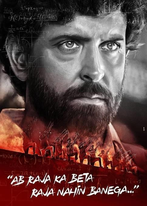 first-look-poster-of-Super30