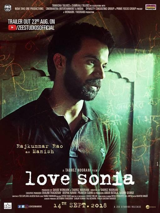 poster-of-Love-Sonia-starring-Freida-Pinto-5