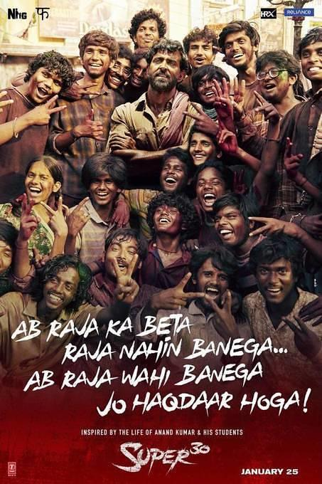 poster-of-Super30-starring-Hritik-roshan-1