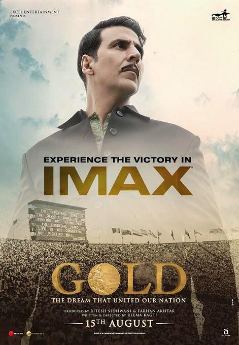 poster-of-gold-starring-akshay-kumar-2