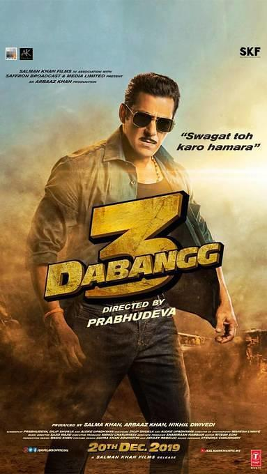 First-look-poster-of-Dabangg3