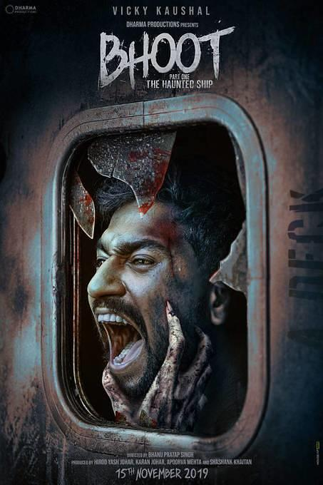 first-look-poster-of-Bhoot