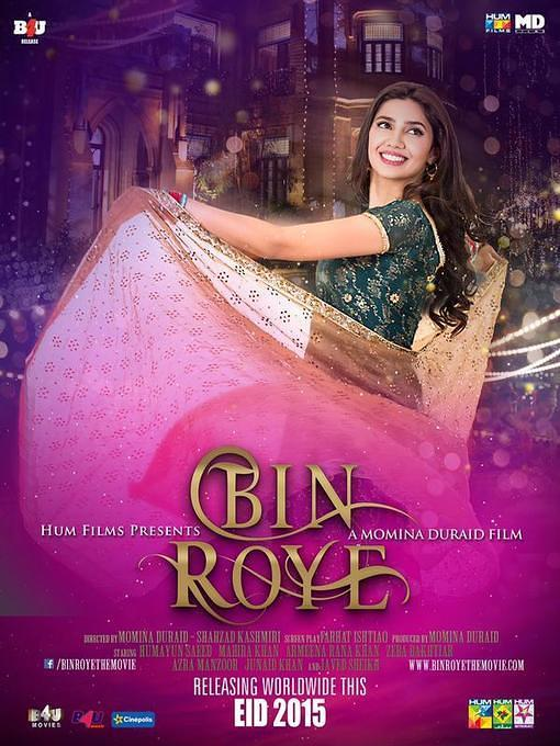 pakistani-movie-bin-roye-poster-3