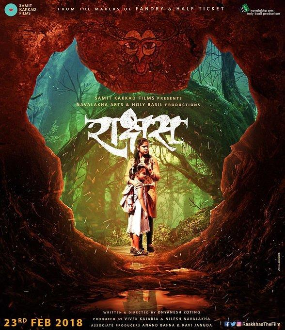 rakshas-marathi-movie-poster