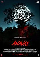 Amavas-new-first-look-poster