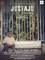 First-look-poster-of-short-film-Justaju