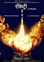 Rocketry-first-look-poster