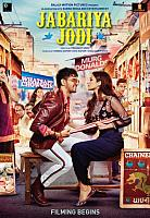 first-look-poster-of-Jabariya-Jodi-1