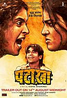 first-look-poster-of-Pataakha-5