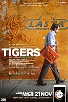 first-look-poster-of-tigers