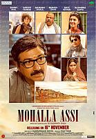 latest-poster-of-Mohalla-Assi-1