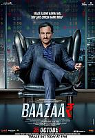 poster-of-Baazaar-starring-Saif-Ali-Khan-Radhika-Apte-and-Chitrangda-Singh-1