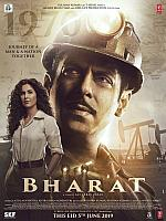 First-look-poster-of-Bharat-1