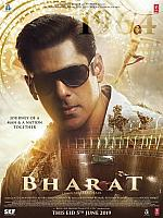 First-look-poster-of-Bharat-2