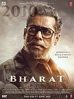 First-look-poster-of-Bharat