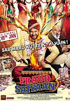 First-look-poster-of-Fraud-Saiyaan
