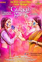 Gulaab-Gang-Movie-Poster-2